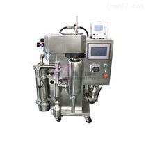 CY-5000Y厦门有机溶剂喷雾干燥机惰性气体喷雾造粒机