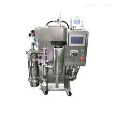 厦门有机溶剂喷雾干燥机惰性气体喷雾造粒机