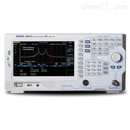 DSA700系列频谱分析仪