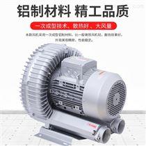 曝氣漩渦氣泵