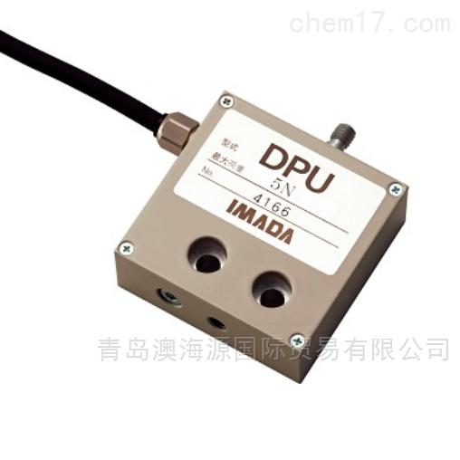 日本进口IMADA称重传感器LU-100N