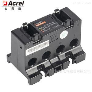 AGF-M4T穿孔式光伏汇流采集装置