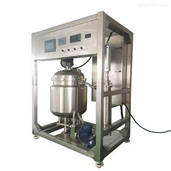 定制100升超声波液体处理系统