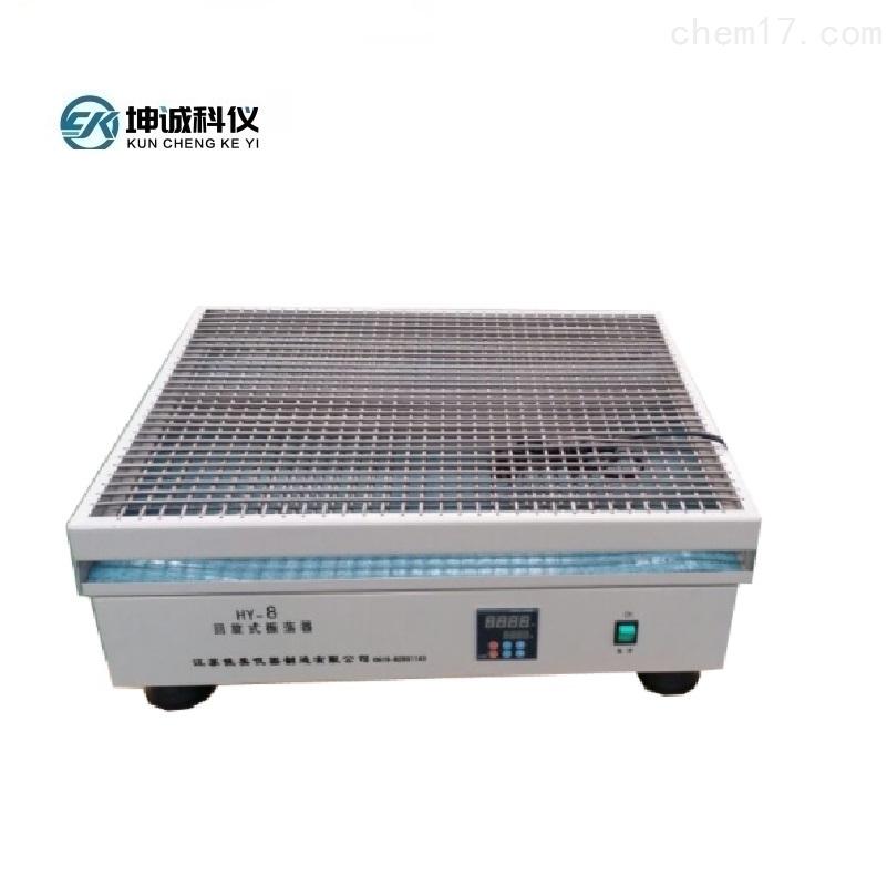HY-8回旋式大型振荡器(大容量)