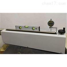 機械型 水平尺校準裝置