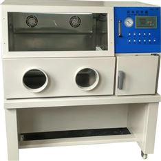 沈阳厌氧菌培养箱手套厌氧箱