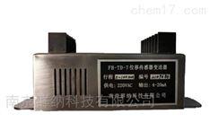 位移传感器变送器