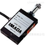 DPU-2000N日本进口IMADA高负载型称重传感器LMU-100N