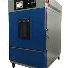 GB/T5170.5-2008臺式恒溫恒濕箱