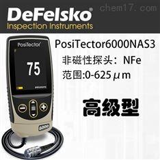 Positector6000NAS3铝基氧化膜涂层测厚仪