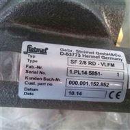SF2/8RD-VLFM德国斯特梅尔steimel齿轮泵