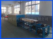 BQW-42-13高温金属制品钎焊炉 光亮热处理网带炉