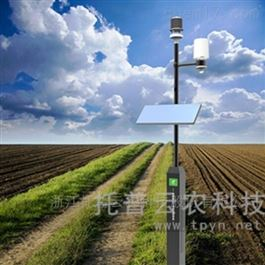 TP-WMS-1Z农业小型气象站
