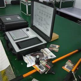 LB-6200青岛厂家便携式超声波明渠流量计