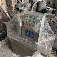 二手5型湿法混合制粒机