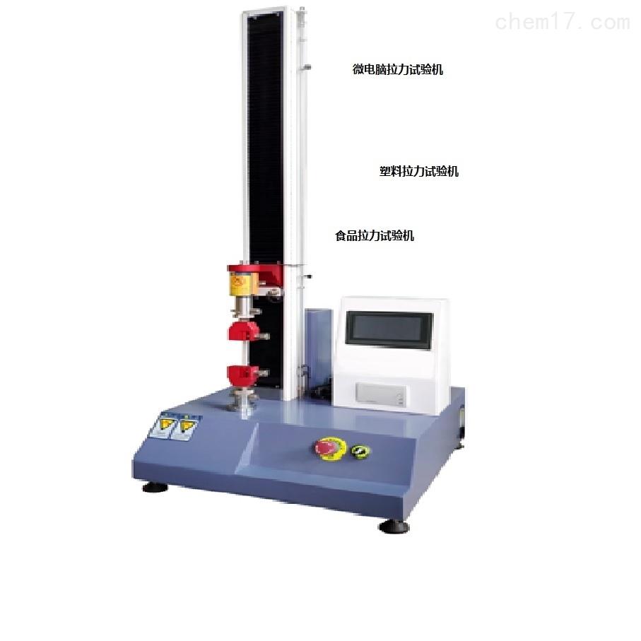 TX-8006-3单柱拉力强度试验机