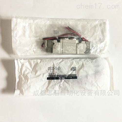 日本SMC双电控电磁阀