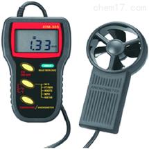XNC/AVM-305风速风温计