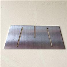 防水卷材梯形撕裂模板