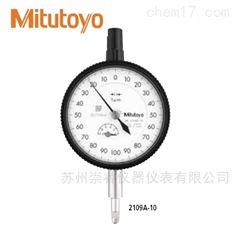 日本三豐Mitutoyo指針式千分表2124AB-10