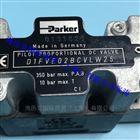 派克PARKER減壓閥D1FVE02BCVLW25德國產現貨