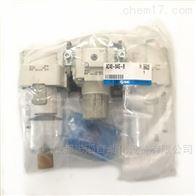 AC40-04G-B日本SMC过滤减压阀油雾器