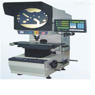 CPJ-3015测量投影仪试验机