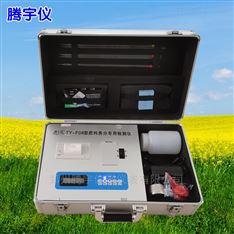 复合肥养分检测仪氮磷钾含量分析仪