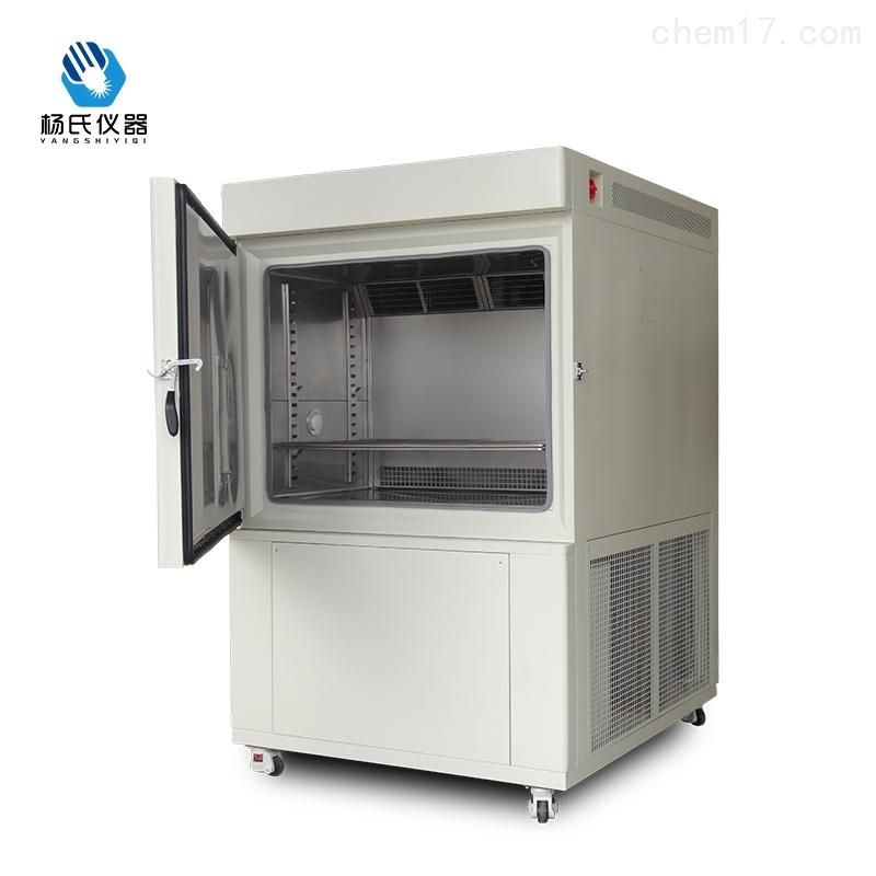 高低温湿热试验箱实验室中标项目
