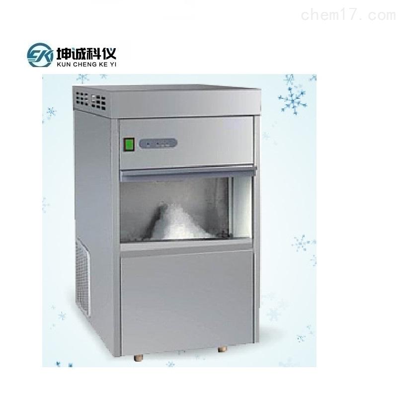 IMS-40实验室雪花制冰机