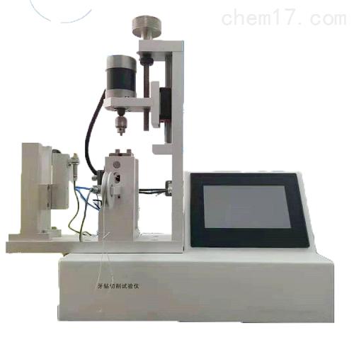 YY 91064-1999 牙钻切削试验仪