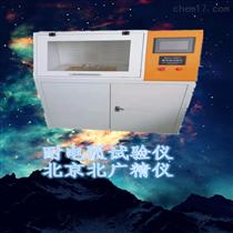 BDH-20KV塑胶耐电弧测试仪器