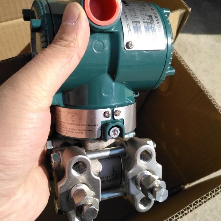 川仪EJX440A高静压压力变送器直销