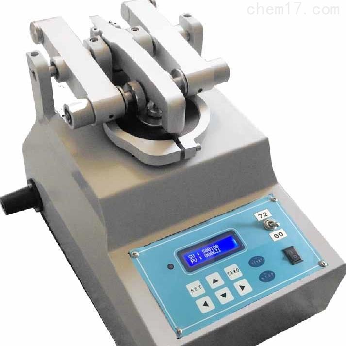 耐磨耗性试验机