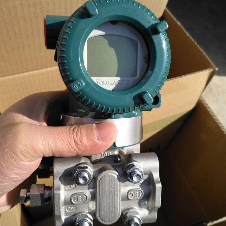 川仪EJX510A绝对压力变送器直销