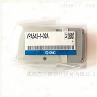 VPA542-1-02A日本SMC气控阀