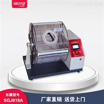 SGJ819A滚箱法钻绒性能测试仪