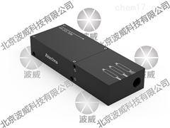 MDC电控发散角调节器