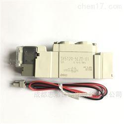 SY5120-5LZD-01日本SMC电磁阀