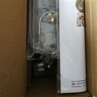 川仪EJA118隔膜密封式差压变送器直销