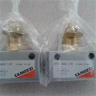 RFU 444-1/4意大利康茂盛CAMOZZI电磁阀