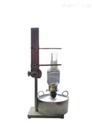 HCR3095煤油燃烧性测定仪
