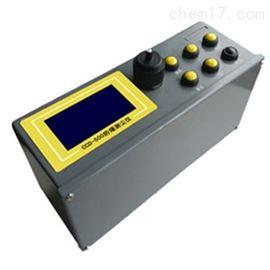 CCD-500数字防爆测尘仪