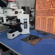 奥林巴斯 BX51屏幕缺陷检查显微镜 dic干涉片olympus bx51