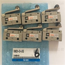VM131-01-01S日本SMC机控阀