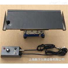 玻璃微珠筛分器贮存条件