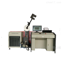 微机控制低温自动冲击试验机
