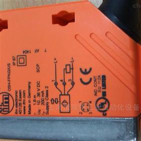 IFM光电开关O5P700原厂直销现货