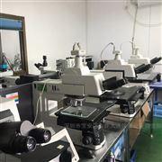 l300nNikon L300N 尼康金相显微镜 二手大平台