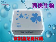 兔纤维蛋白原降解产物(rabbit FDP)ELISA试剂盒免费代测